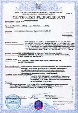 021_certificate__2