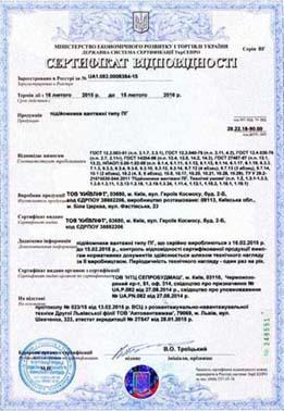022_certificate__2