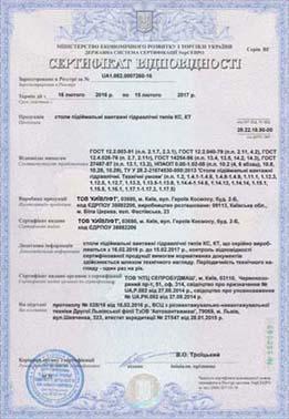 023_certificate__2