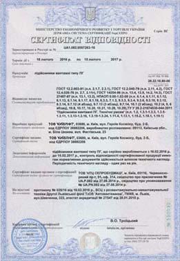 024_certificate__2