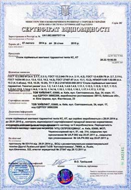 025_certificate__2
