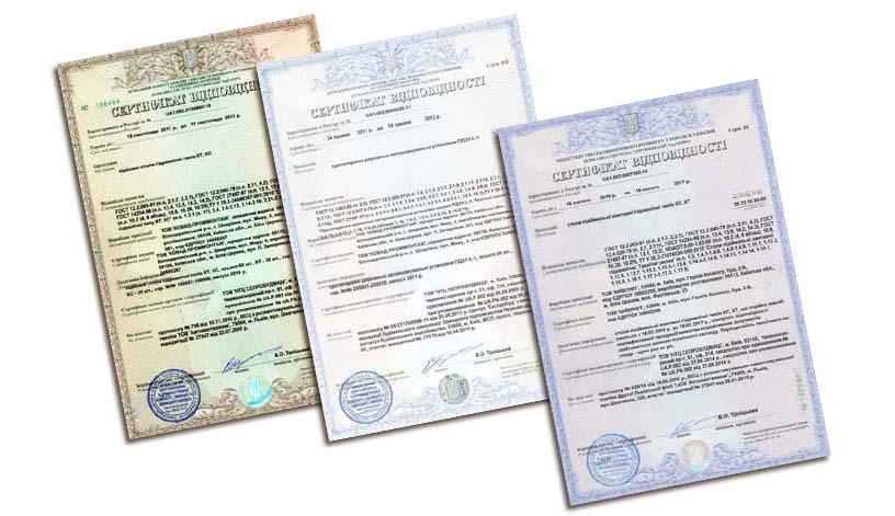 система сертифікації укрсепро