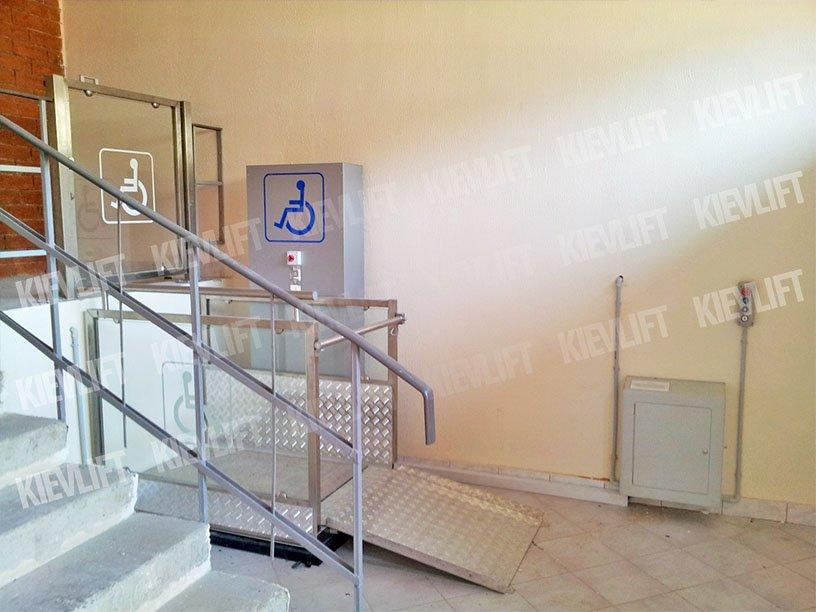универсальный подъемник для инвалидов