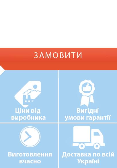 CTA-ukr1#