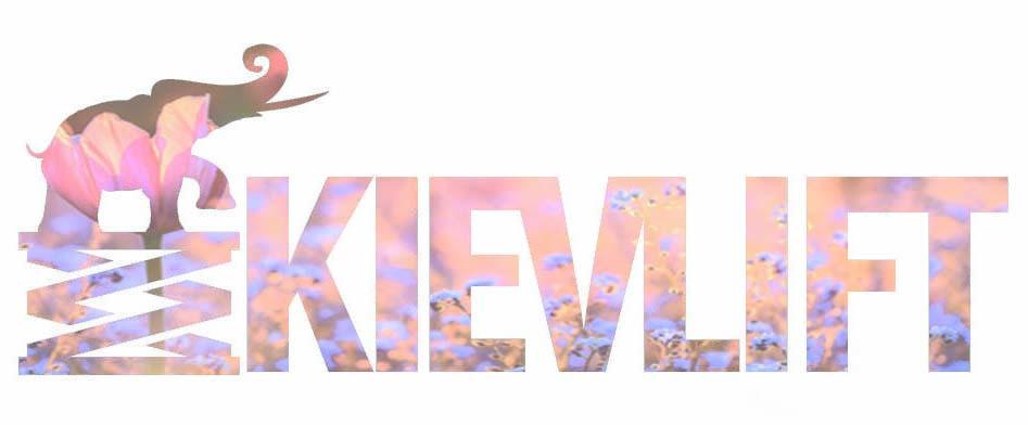 привітання з 8 березня від Київліфт