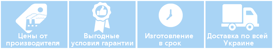 ikonki-tovarnaya-stranica-dlya-vsex